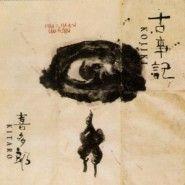 喜多郎(Kitaro)-Matsuri(响宴) [FLAC格式]
