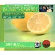 FOOL'S GARDEN(愚人花园)-Lemon Tree(柠檬树) [FLAC格式]